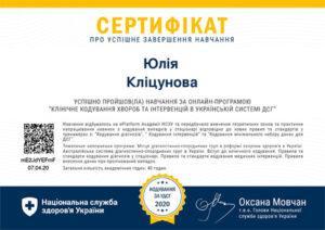Klitsunova24