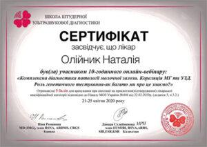 Oleynik21
