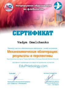 Omelchenko06