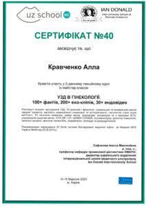 Kravchenko05