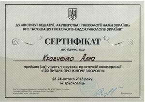 Kravchenko06