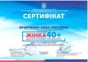 Kravchenko07