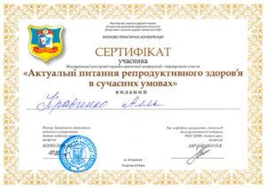 Kravchenko08