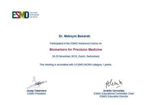Сертификат Басараб