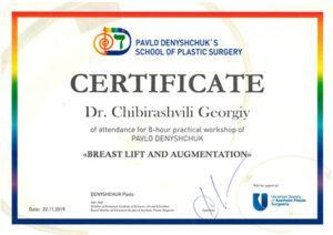 Сертификат Чибирашвили