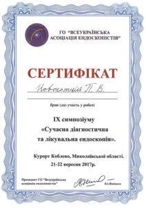 Novohatniy01