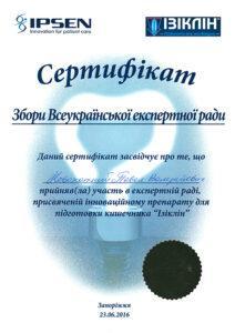 Novohatniy02