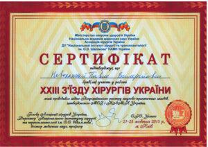 Novohatniy03
