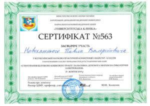 Novohatniy05