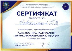 Novohatniy06