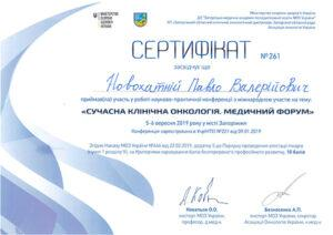 Novohatniy07