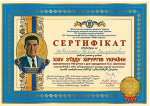 Novohatniy08