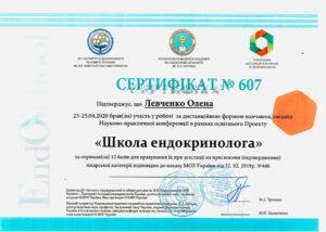 levchenko05