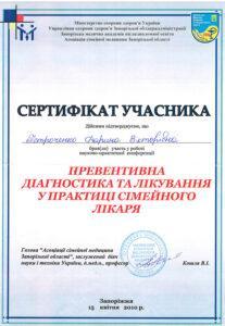 Novikova01