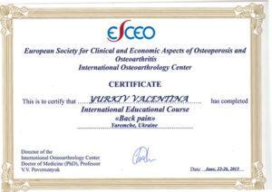 Сертификат Юркив Валентина
