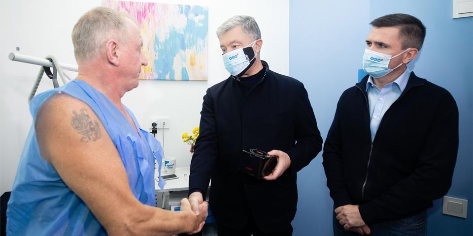 Пятый Президент Украины посетил Клинику Святого Николая