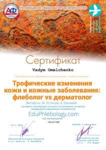 Omelchenko16