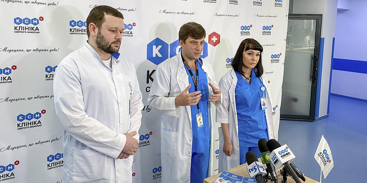 Презентация Центра современной онкологии