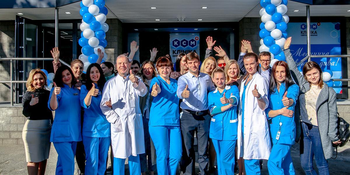 Открытие нового поликлинического отделения
