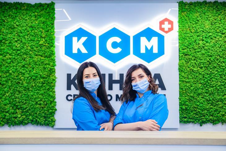 Открытие нового поликлинического отделения КСМ