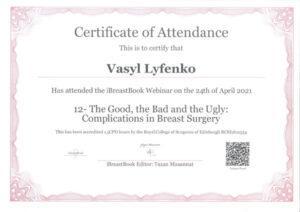 Сертификат Лифенко Василий
