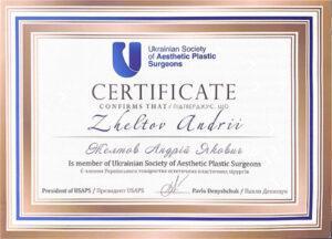 certificat_zheltov_andrey_yakovlevich